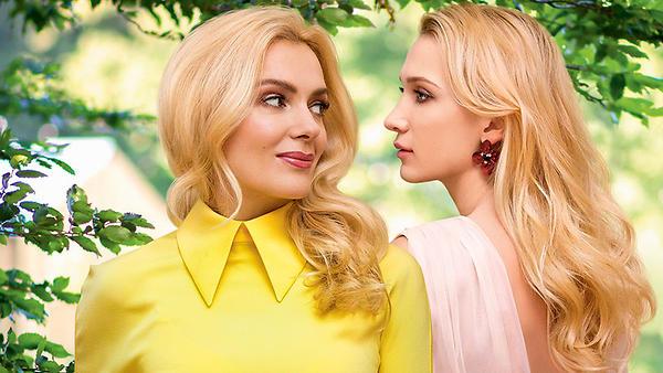 Мария Порошина с дочкой Поли…