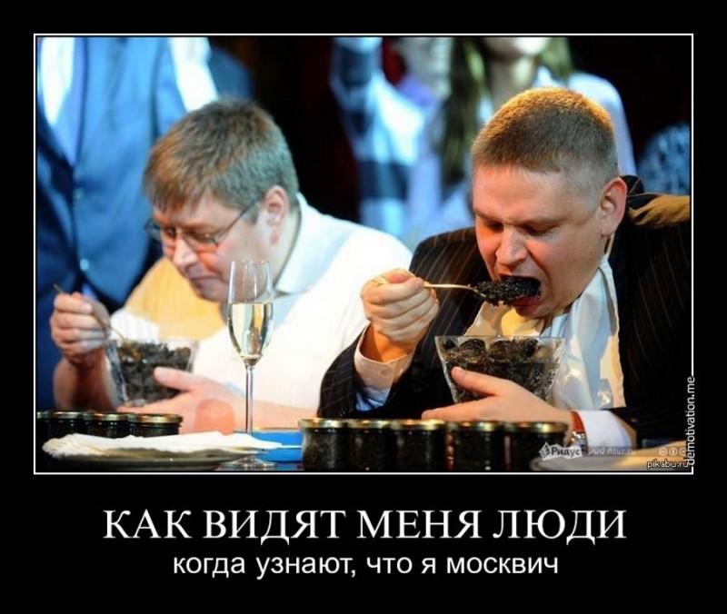 На зависть всей остальной России : Средняя зарплата москвичей превысила 80 тысяч рублей