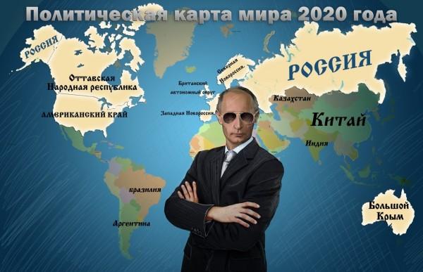 Путин подготовил ловушку для Запада