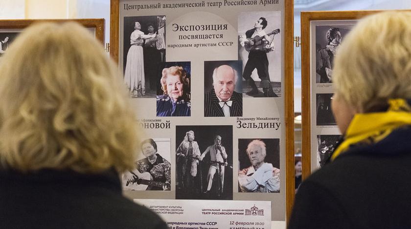 В Москве прошел вечер памяти двух выдающихся актеров