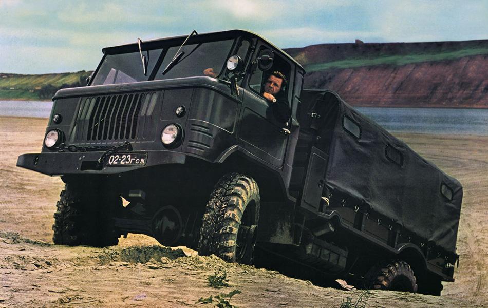"""pspan style=""""color: #000000;""""Своим рождением легендарный универсальный грузовой автомобиль ГАЗ-66 обязан Александру Просвирину, выдающемуся советскому конструктору. Именно он в 1964 году предложил, учтя предыдущий опыт осваивания мерседесовского форм-фактора унимога, расположить на платформе с самоблокирывающимися дифференциалами переднего и заднего мостов кабину с двигателем под ней./span/p"""