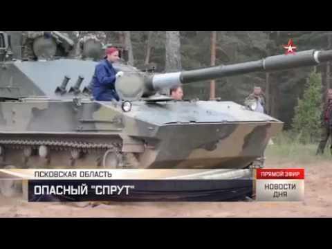 «Армия-2018»: «Спрут» - истребитель бронетехники. Конкурентов нет