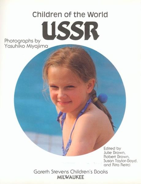 Жизнь девочки в СССР