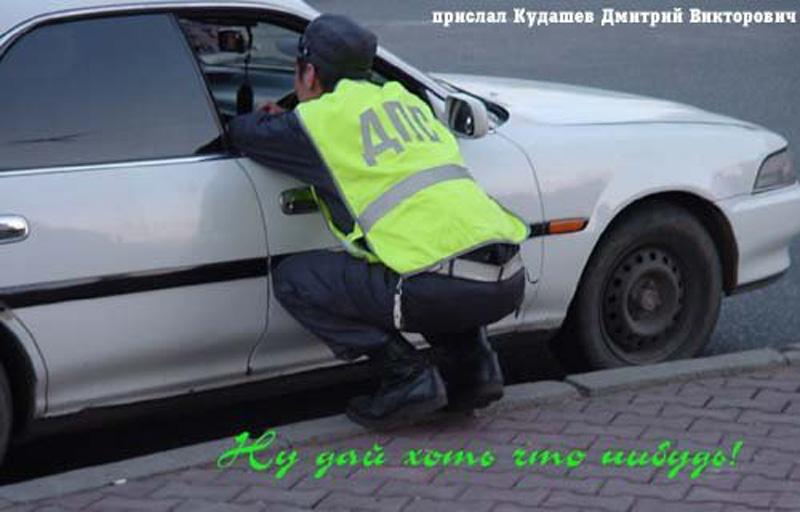 Ноу-хау от украинской полиции: остановка за «неправильно мигающие лампочки»