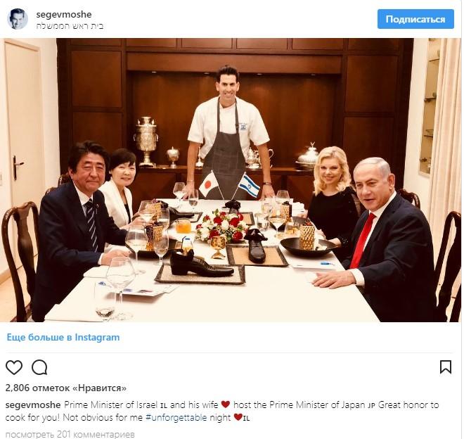 Премьера Японии накормили башмаками