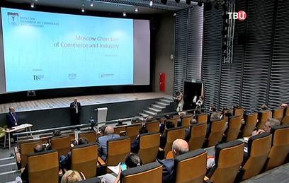 В Москве обсуждают развитие экономического сотрудничества стран Евро-Азиатского региона
