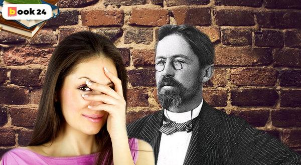 «Некого тараканить»: эпичные и неприличные цитаты Чехова