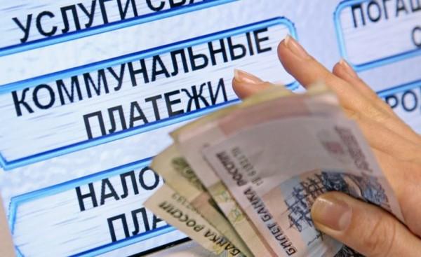 Крымчане задолжали более 4 м…