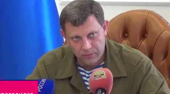 Захарченко сообщил, что принял одно из самых сложных для себя решений