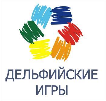 Южный Урал стал 15-м в рейтинге Дельфийских игр