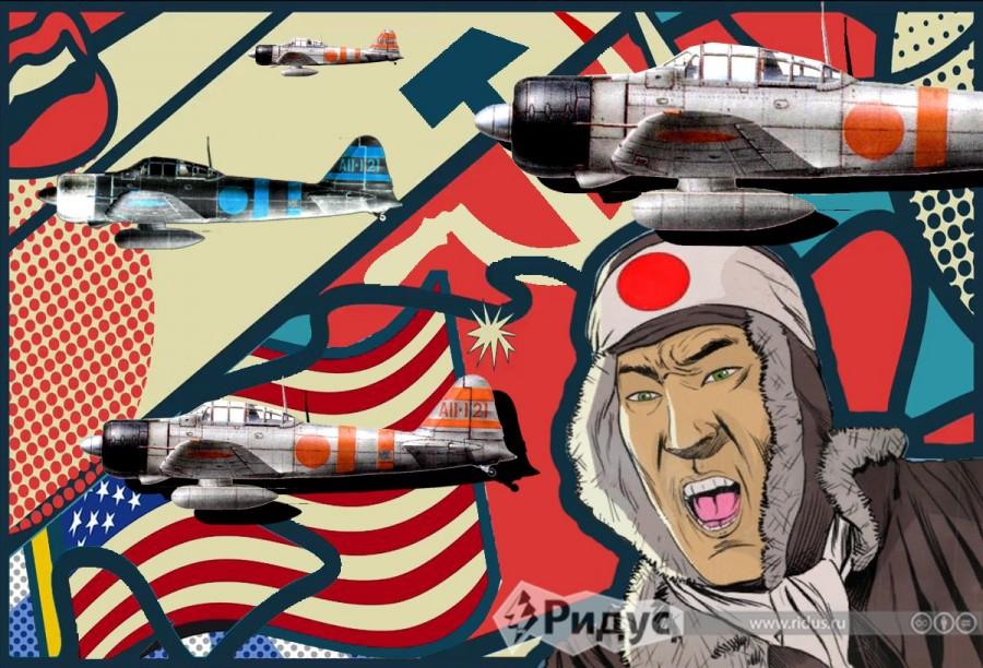 Почему Япония разгромила Пер…