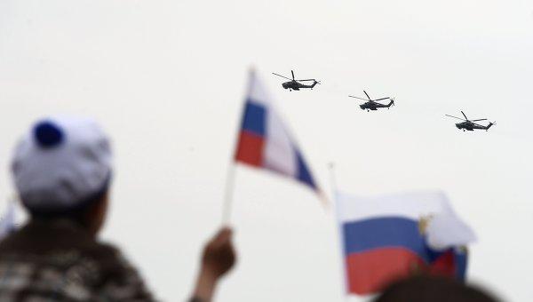 Воздушный парад в Севастополе в честь Дня Победы
