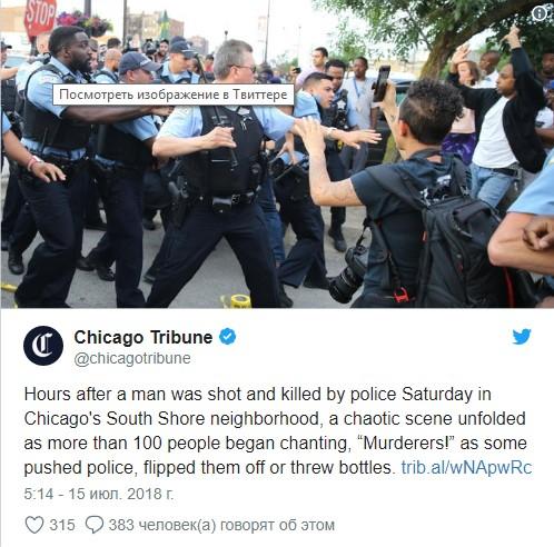 Чикаго бунтует после очередного убийства