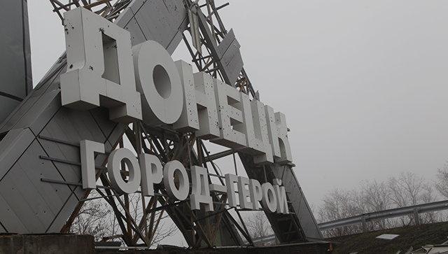 """Украинский политик раскрыл план """"Б"""" Киева по Донбассу"""