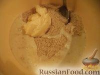 """Фото приготовления рецепта: Пирожное """"Картошка"""" на скорую руку - шаг №4"""
