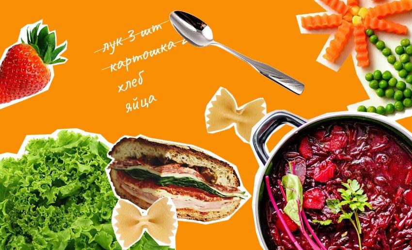 Пища для ума: чем кормить школьника, чтобы он стал отличником
