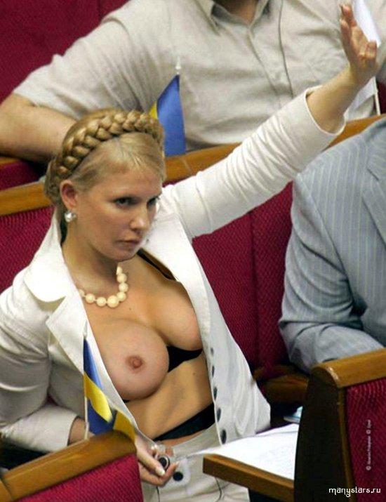 Женщина с косой Юля Тимошенко Порно фото 9. Порно фото бесплат