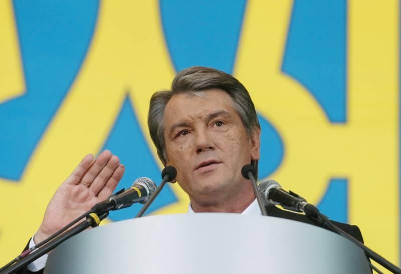 В парламенте РФ ответили на измышления Ющенко о «русском рабстве»