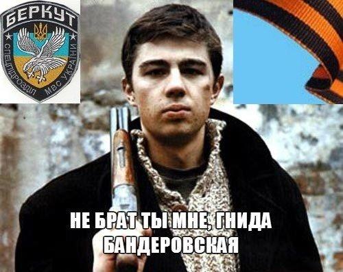 Обращение к Арсену Авакову! Зная, что все СБУ в наших пабликах пасется !!!!