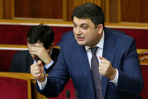 Гройсман пообещал Украине эн…