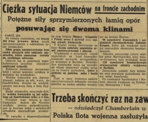 А вы знали, что в 1939 году польские бомбардировщики бомбили Берлин!!