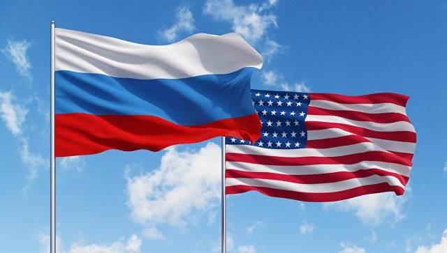 Российское посольство отказа…