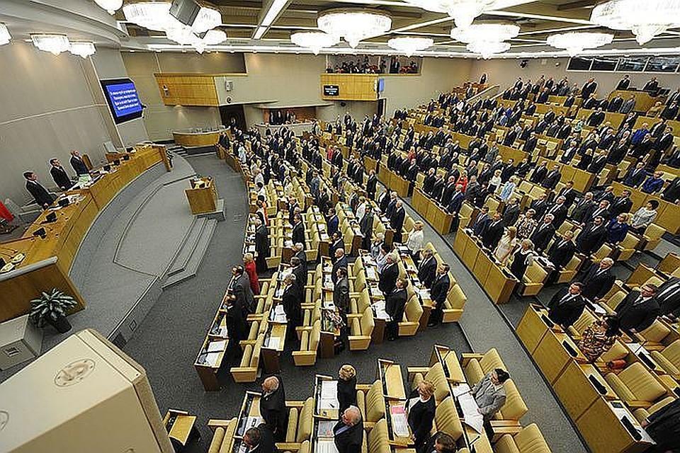 Госдума окончательно приняла закон о повышении НДС до 20%
