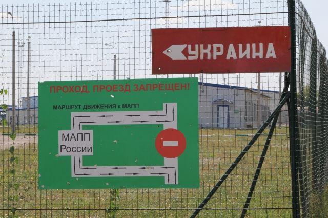 Песков прокомментировал сообщение о войсках у границы с Украиной