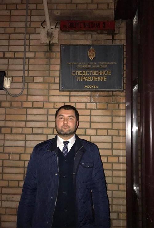 """Адвокат: Капитан """"Яны Капу"""" отказался давать показания российским следователям"""