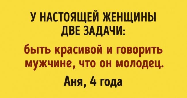 Детская непосредственность вызывает улыбку))