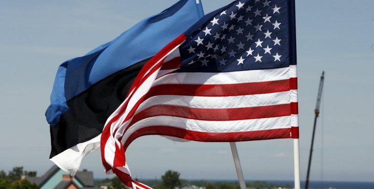 Это всё! Эстония направит 3 катера к побережью Сирии для помощи ВМС США