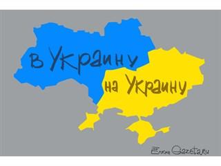 В Украину или на Украину — как правильно?