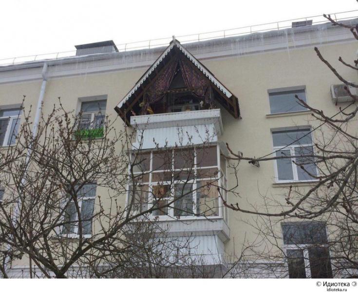 Белгород. Балкон.