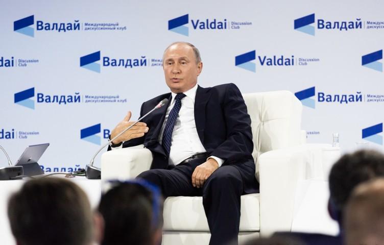 Путин: Япония отказывается подписывать мирный договор с Россией без условий