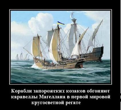 НАСТОЯЩИЙ УКРАИНЕЦ ХРИСТОФОР КОЛУМБ