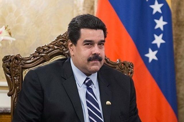 Мадуро рассказал, чем грозит интервенция в Венесуэлу