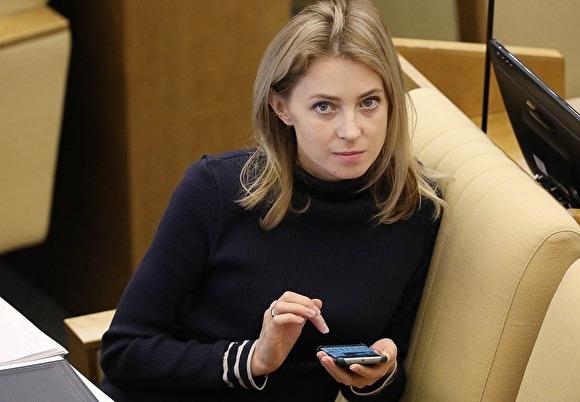 Наталья Поклонская :«Я работаю над несколькими интересными проектами»