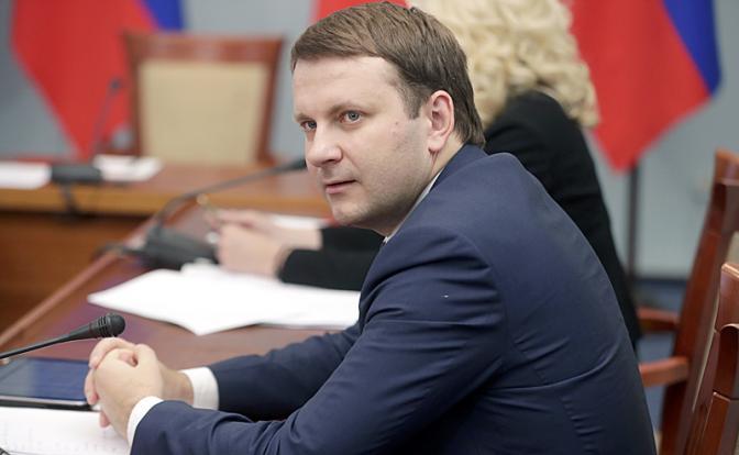 Орешкин: Деньги в России ест…