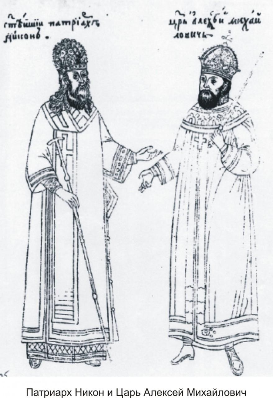 Реконструкция подлинной истории Руси конца 17-го века Александра Каса