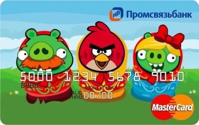 Забавный дизайн кредитных карт