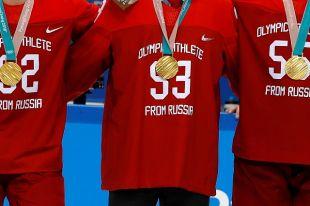 Команда атлетов из России стала 13-й в медальном зачете Олимпиады-2018