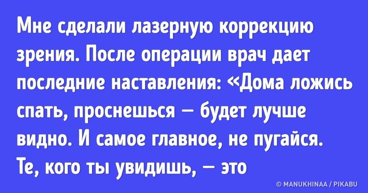 https://files.adme.ru/files/news/part_184/1841965/preview-21321965-1200x630-99-1532524278.jpg