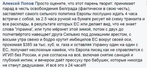 Провокация КГБ!