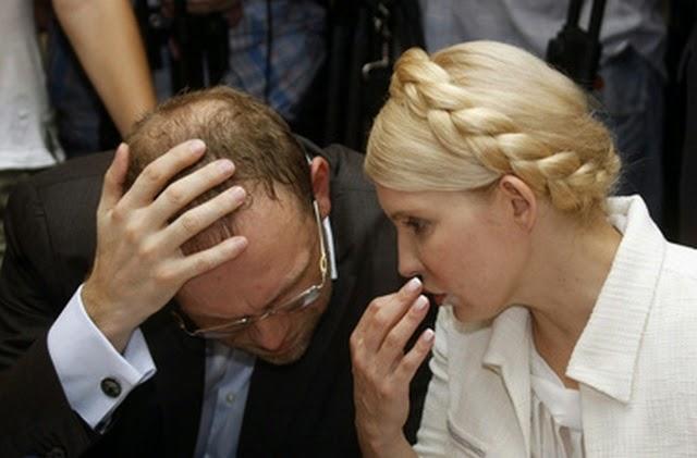Как Юля органами украинцев торгует