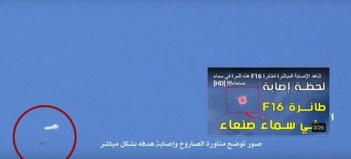 С-125 «Печора» рулит: Йемен сбил 3-й F-15