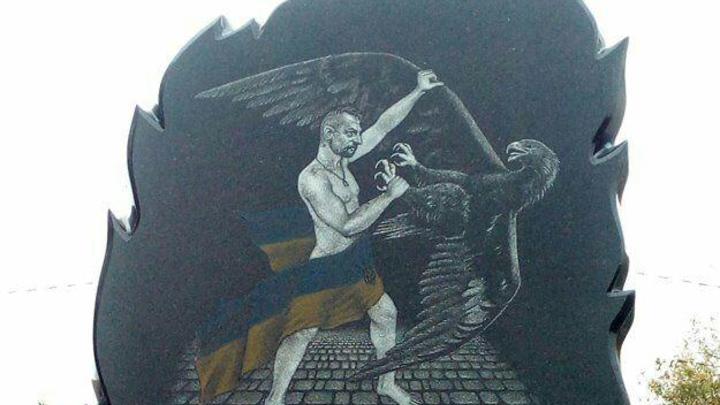 Возмутительный памятник: украинцы просыпаются от морока пропаганды