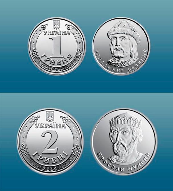 """На новых украинских деньгах обнаружили отпечатки """"пальцев Путина"""""""