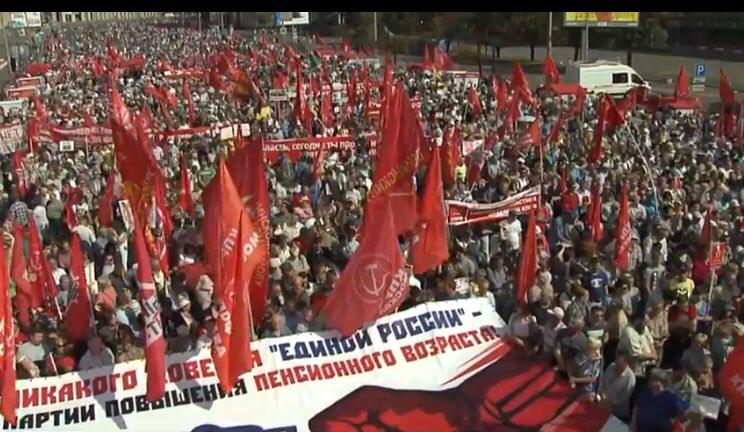 Митинги против пенсионной ре…