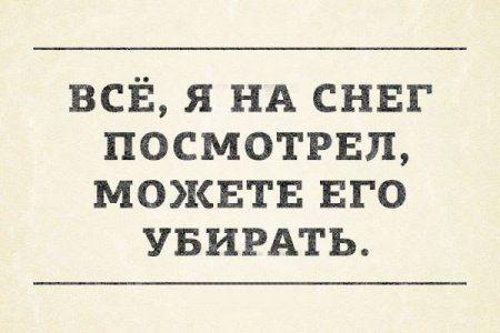 -ПОНЕДЕЛЬНИК!!!УЛЫБАЕМСЯ!Прикольные фразы в открытках...