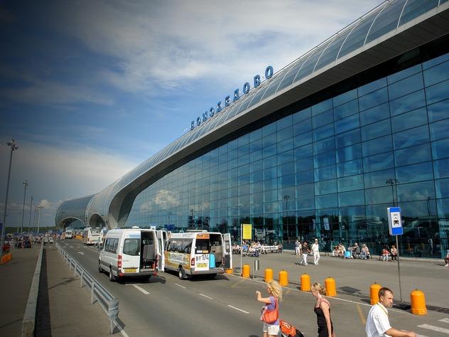 Россия разрешила безвизовый въезд обладателям паспортов болельщиков
